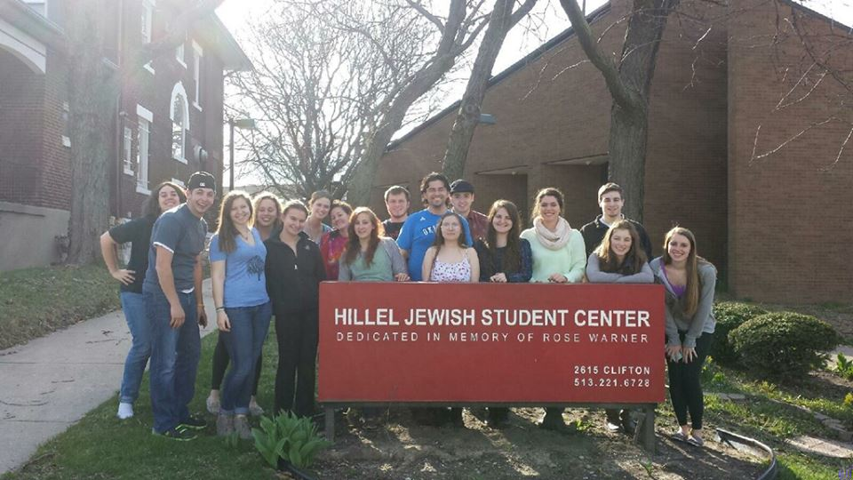 Cincinnati Hillel Jewish Student Center